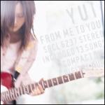 yui-maen-gitar