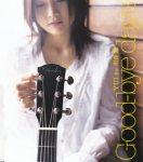 yui-good-bye-days