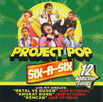 project-pop